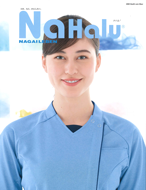 Nahalu
